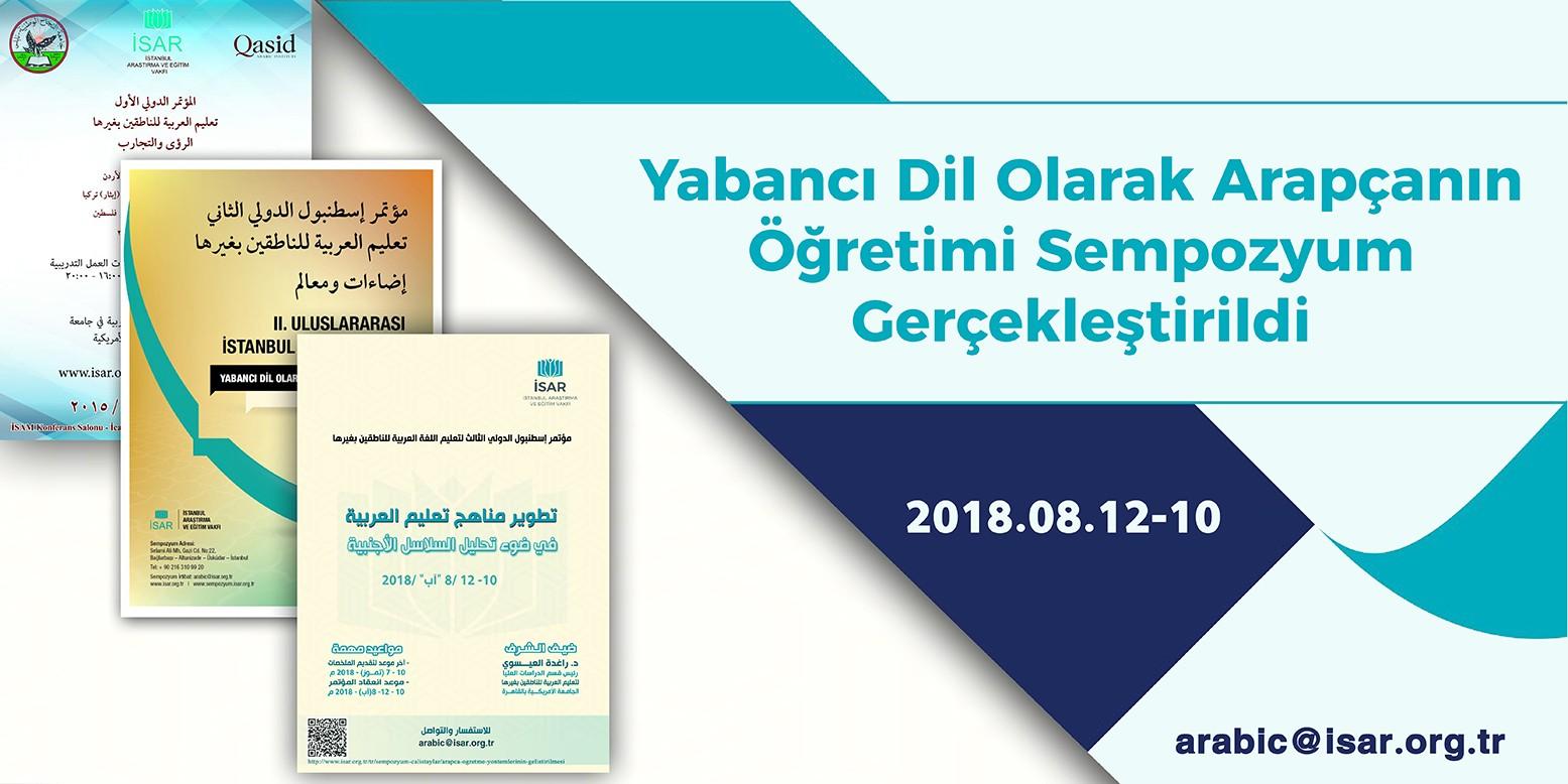 Yabancı Dil Olarak Arapçanın Öğretimi Başlıklı Sempozyum Gerçekleştirildi.
