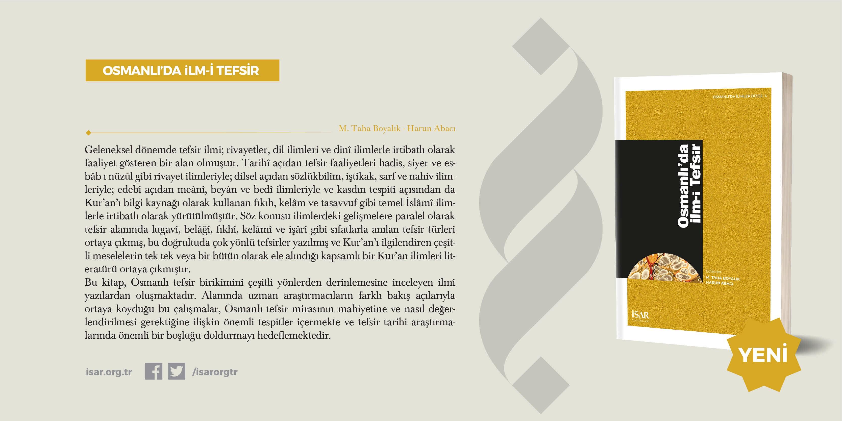 Osmanlı'da İlm-i Tefsir Kitabı Çıktı
